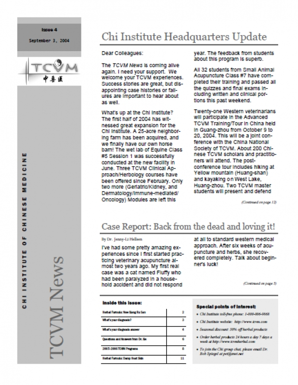 Issue 4, Fall 2004
