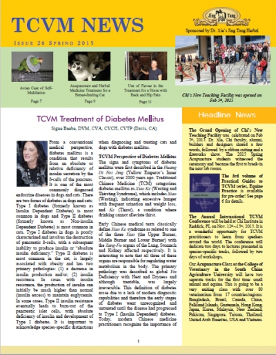 Issue 26, Spring 2015